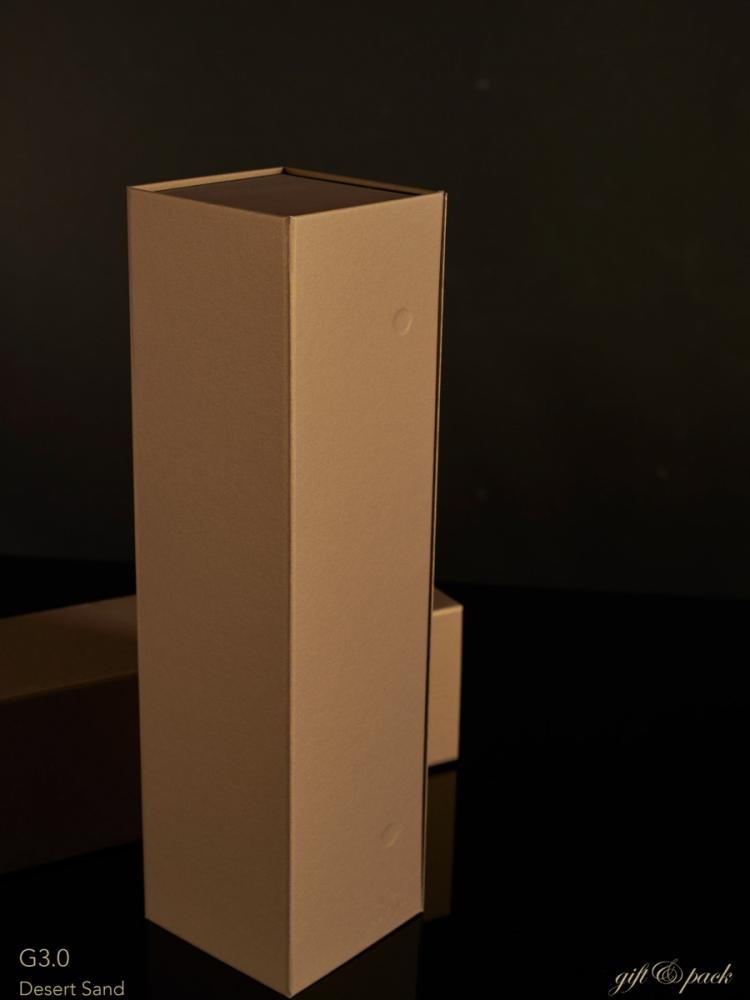 Darilna škatla G3.0 WRM90X90X350mm PEŠČENA