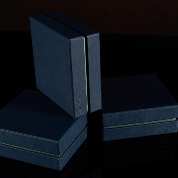 Darilna škatla G2.0 RS110X110X40mm MODRA